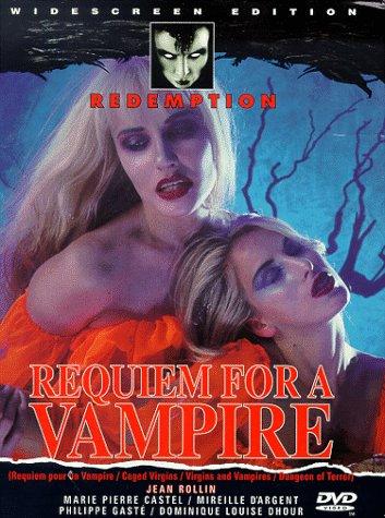 Реквием по вампиру