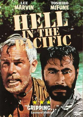 Hell in the Pacific / Ад в Тихом океане (1968)
