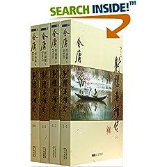 ISBN:7546213347