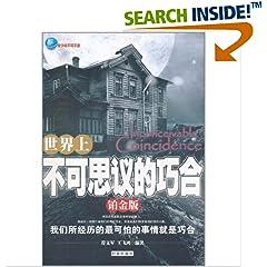 ISBN:7802324343
