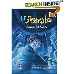 ISBN:9771426974