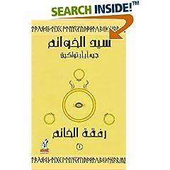 ISBN:9771441140