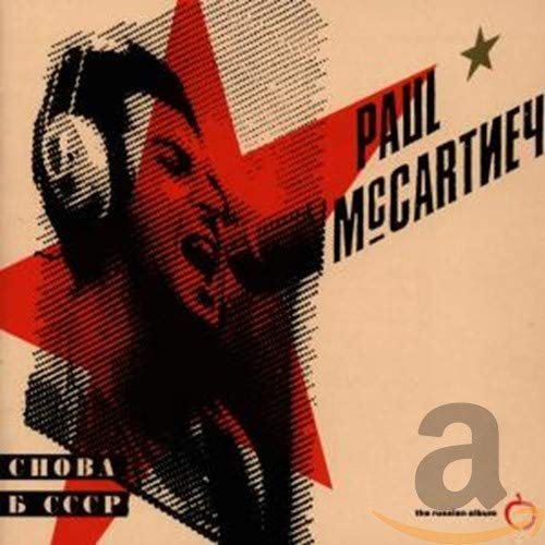 Paul McCartney - Choba B CCCP (Russian Album) - Zortam Music
