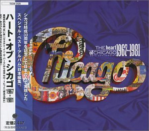 Chicago - Heart of Chicago, Vol. 1 - Zortam Music