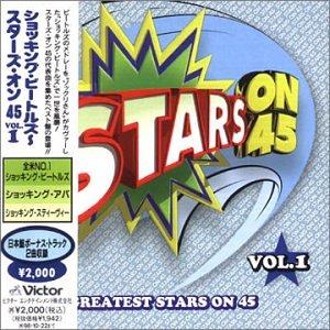 Stars On 45 - Greatest Stars On 45 Vol 1 - Zortam Music