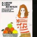 カヒミ・カリィ /Remixes
