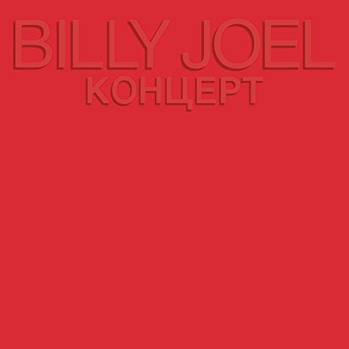 Billy Joel - KOHUEPT (Live In Leningrad) - Zortam Music