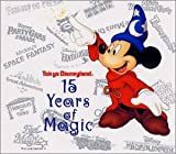 東京ディズニーランド 15周年記念BOX 15イヤーズ・オブ・マジック