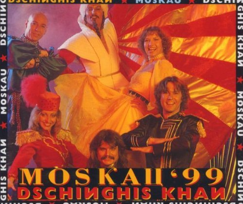Dschinghis Khan - Moskau - Zortam Music