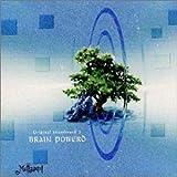 ブレンパワード ― オリジナル・サウンドトラック 2