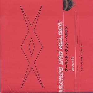 Armand Van Helden - 2Future4U - Zortam Music