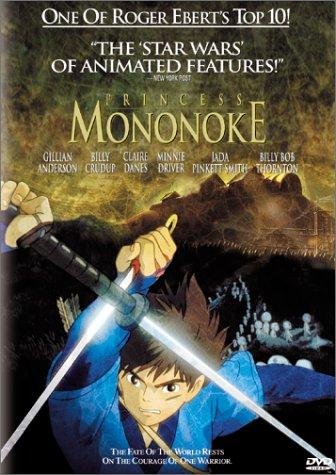 Mononoke-hime / Princess Mononoke / ��������� �������� (1997)