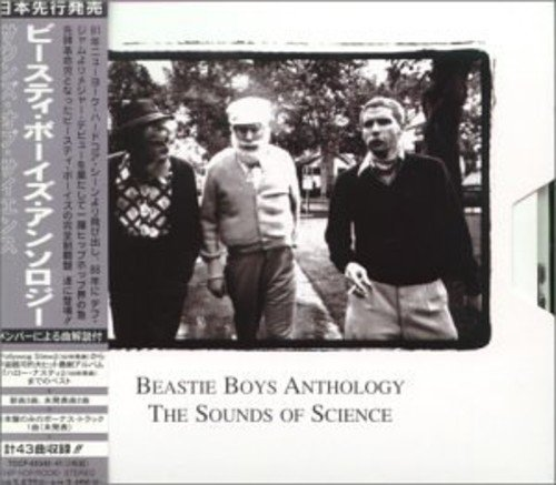 The Beastie Boys - Anthology- The Sounds Of Science (Disc Two) - Zortam Music