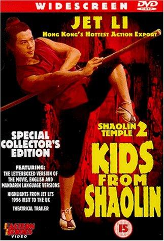 Shao Lin xiao zi / Shaolin Temple 2: Kids from Shaolin / Храм Шаолиня 2: Дети Шаолиня (1983)