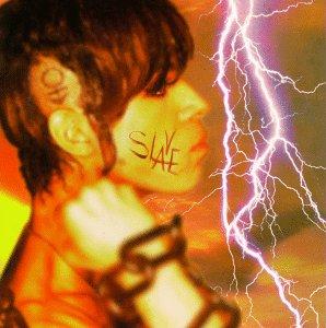 Prince - Emancipation (CD3) - Zortam Music