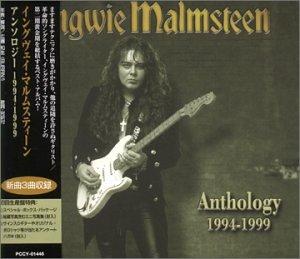 YNGWIE MALMSTEEN - Anthology 1994-1999 - Zortam Music