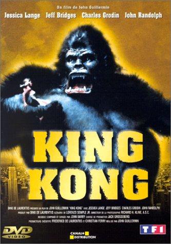 King Kong / Кинг Конг (1976)