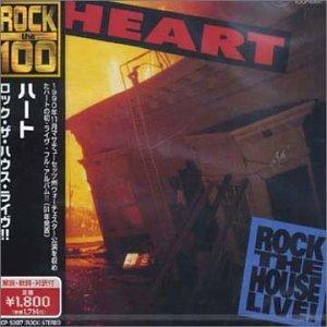 Heart - Rock The House Live! - Zortam Music