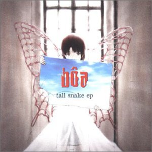 Boa - tall snake ep - Lyrics2You