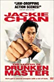 The Legend of Drunken Master By DVD