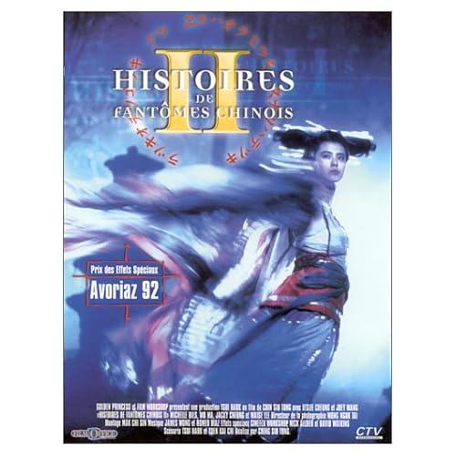 Histoire de fantômes chinois 2
