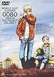 機動戦士ガンダム 0080 ポケットの中の戦争 vol.1
