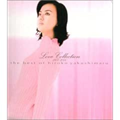 Love Collection 1981-2000