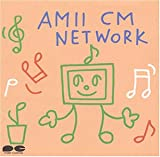 AMII CM NETWORK