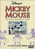 Disney ミッキーマウス/ブラック&ホワイト特別保存版