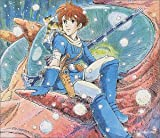 Nausicaa of the Valley of the Wind: Drama CD