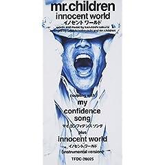 イノセントワールド Mr.Children