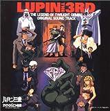 ルパン三世 : トワイライト☆ジェミニの秘密 — オリジナル・サウンドトラック