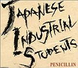 Japnese Industrial Studente