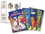 ウォルト・ディズニー・クラシックス DVDセレクション