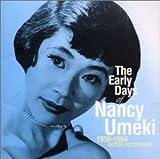 ナンシー梅木 アーリー・デイズ1950〜1954