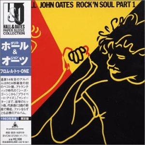 Daryl Hall & John Oates - ROCK