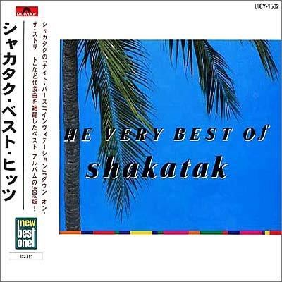 Shakatak - The best of Shakatak - Zortam Music
