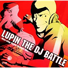 LUPIN THE DJ BATTLE   Non stop Hyper Groove Mix   preview 0