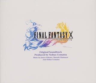 Nobuo Uematsu - Final Fantasy X - Zortam Music