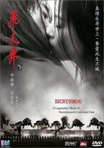 Bichunmoo / Бишунмо - Летящий воин (2000)