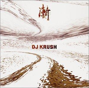 DJ Krush - Zen - Zortam Music