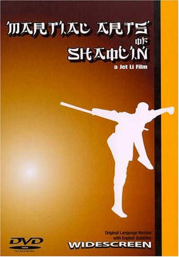 Nan bei Shao Lin / Shaolin Temple 3: Martial Arts of Shaolin / Храм Шаолиня 3: Боевые искусства Шаолиня (1986)