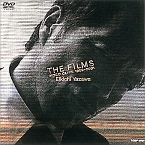 THE FILMS VIDEO CLIPS 1982-2001