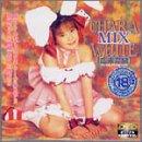 CHARA Mix WHITE 広末奈緒