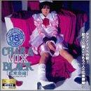 CHARA Mix BLACK 広末奈緒
