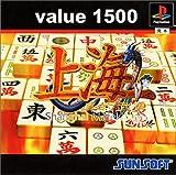 value1500 上海 真的武勇
