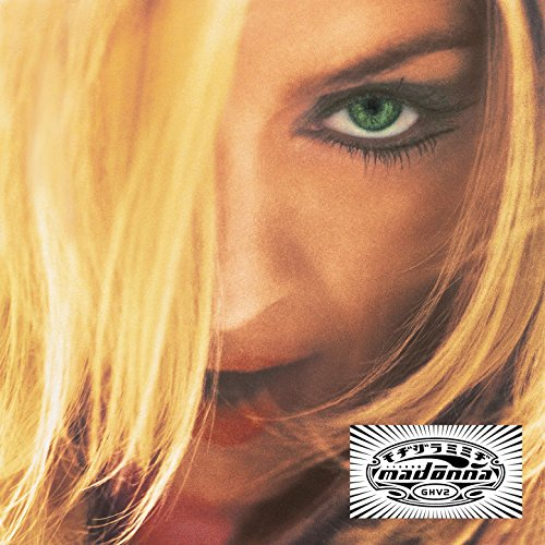 Madonna - Madonna Greatest Hits (Disc 1) - Zortam Music