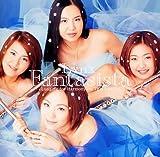 Capa do álbum Fantasista