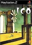 ICO(イコ)