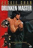 Drunken Master: Jackie Chan By DVD